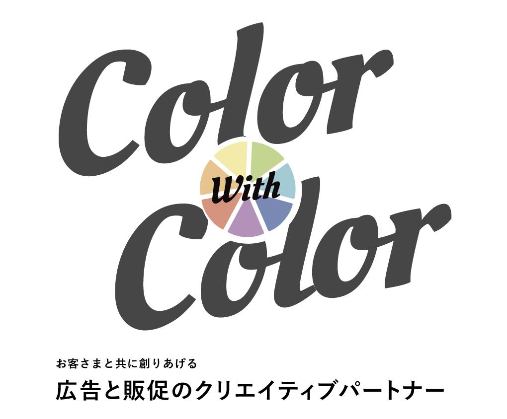 福島カラー印刷のリクルートサイトが新しくなりました。