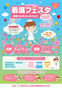 ポスター_B3_4C_ol.ai