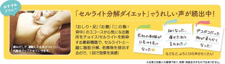 toku_top_201607_pr
