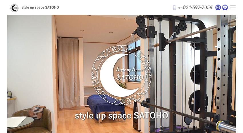 style(形、習慣)をup(向上)するspace(空間)で自分を磨く【福島市 style up space SATOHO】